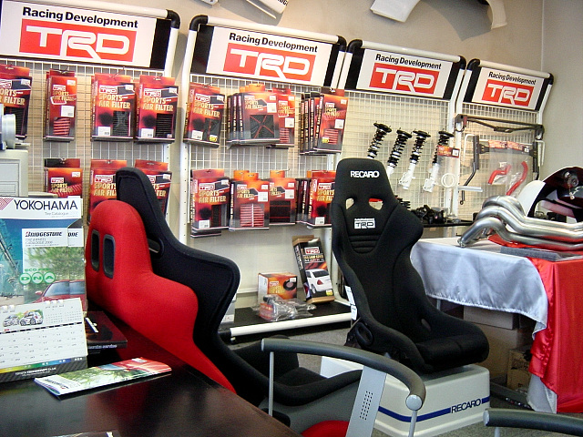 TRD parts and accessories on display in Japan DSC01832