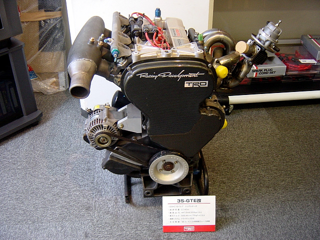 TRD 3sGTE engine DSC01834