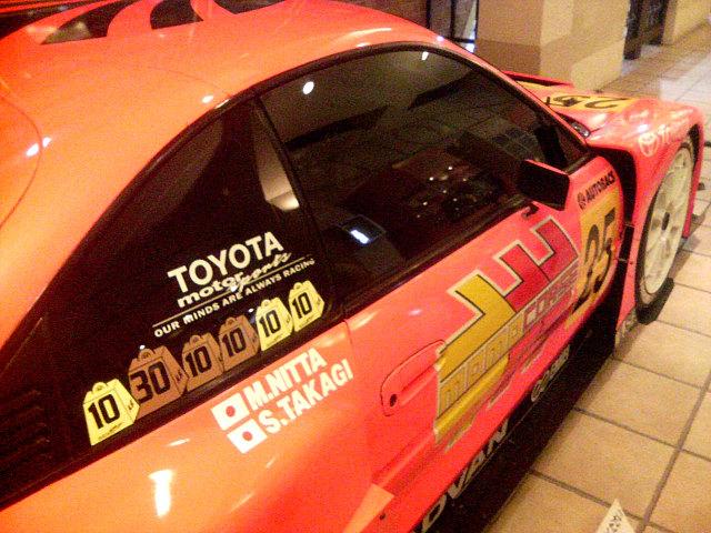 GT300 Racing Circuit Pics DSC00415