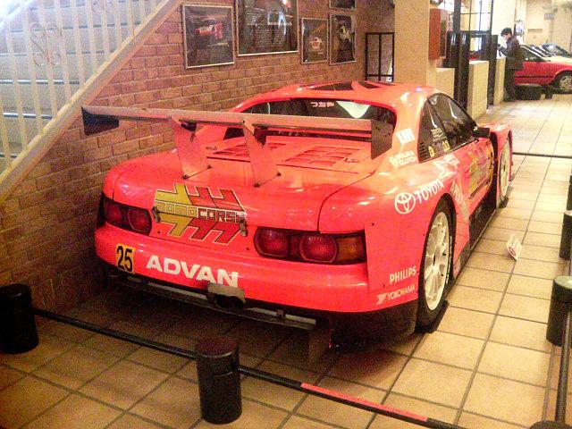 GT300 Racing Circuit Pics DSC00416
