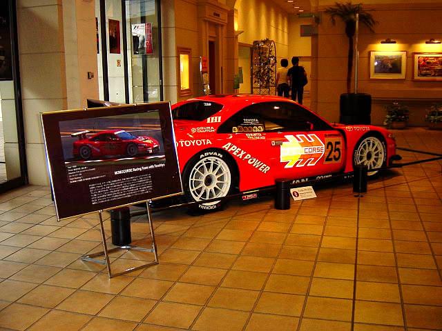 GT300 Racing Circuit Pics DSC01940