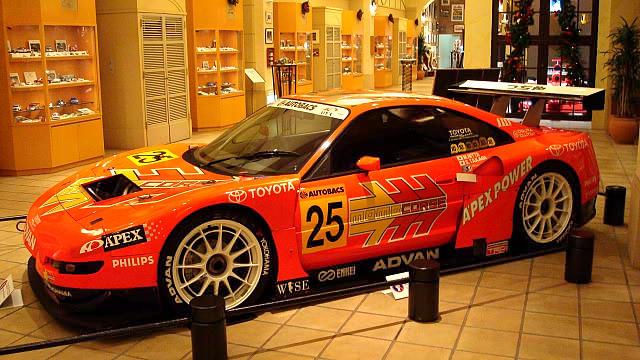 GT300 Racing Circuit Pics DSC02471